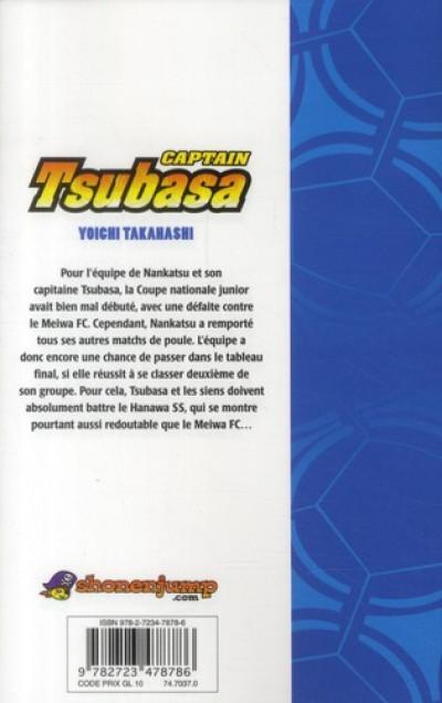Dos captain Tsubasa -  olive et tom tome 6