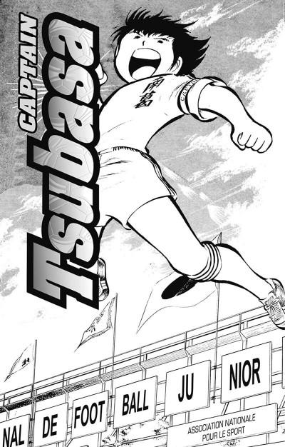 Page 6 captain Tsubasa -  olive et tom tome 6