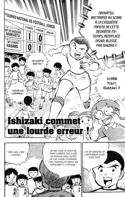 Page 7 captain Tsubasa -  olive et tom tome 6