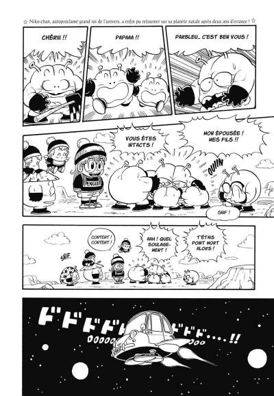 Page 7 dr Slump tome 10 - perfect édition