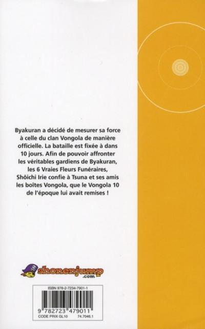 Dos reborn tome 25 - voilà les boîtes Vongola !