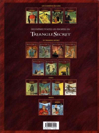 Dos le triangle secret - les gardiens du sang tome 4 - ordo ab chao