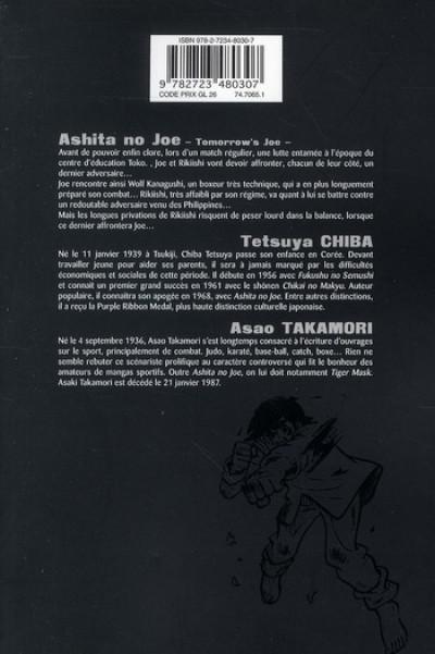 Dos Ashita no Joe tome 5