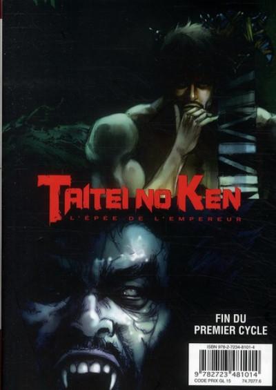 Dos taitei no ken tome 5