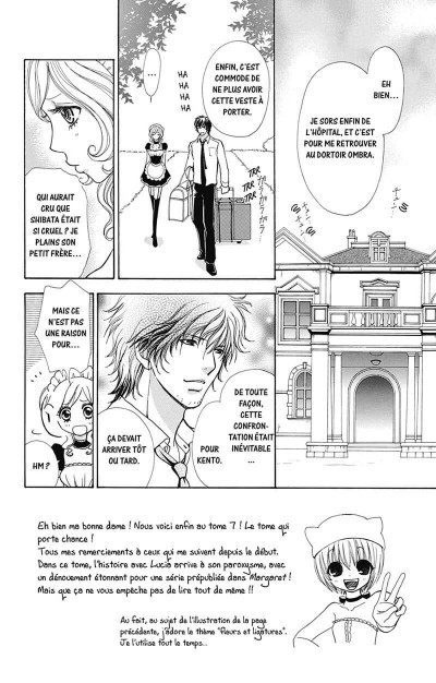 Page 5 Mei's butler tome 7