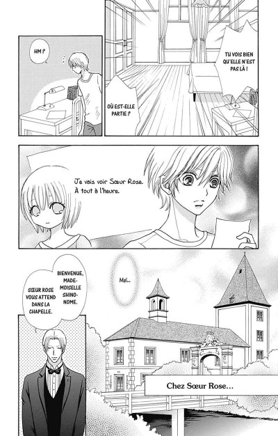 Page 8 Mei's butler tome 7
