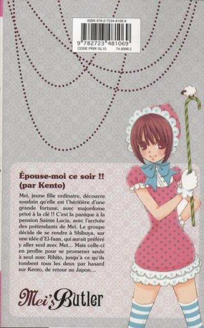 Dos Mei's butler tome 9