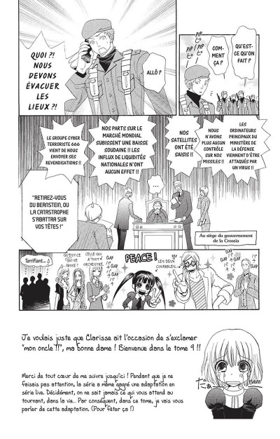 Page 5 Mei's butler tome 9