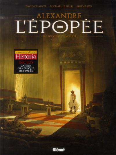 image de alexandre l'épopée tome 1 - un roi vient de mourir