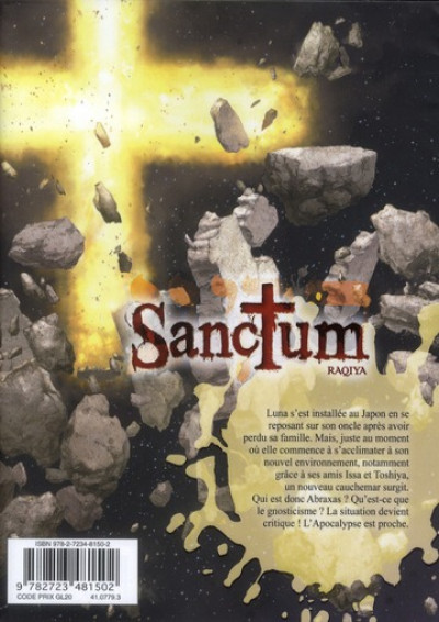 Dos sanctum tome 2