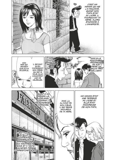 Page 7 sanctum tome 2