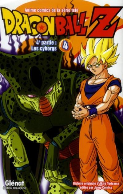 image de dragon ball Z - cycle 4 tome 4 - les cyborgs