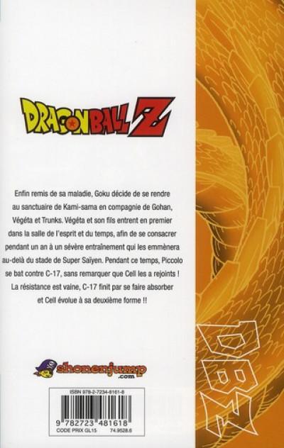 Dos dragon ball Z - cycle 4 tome 5