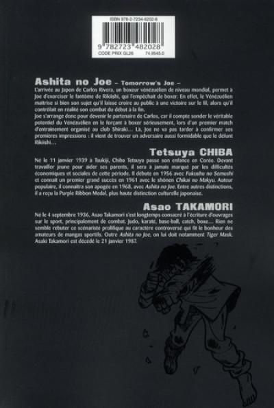 Dos Ashita no Joe tome 8