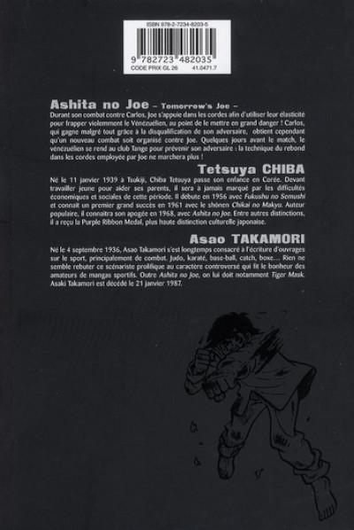 Dos ashita no Joe tome 9