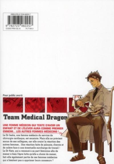 Dos team medical dragon tome 17