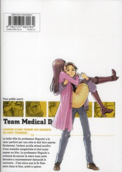 Dos team medical dragon tome 18
