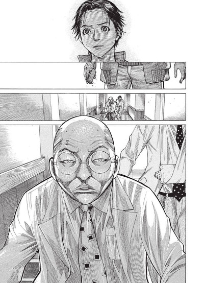 Page 8 team medical dragon tome 18