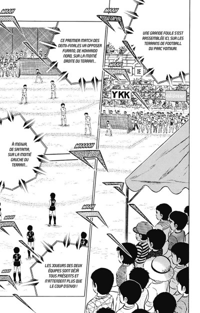 Page 0 captain Tsubasa - olive et tom tome 7