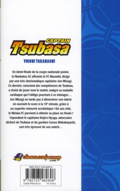 Dos captain tsubasa - olive et tom tome 8