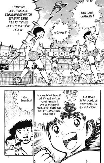 Page 0 captain tsubasa - olive et tom tome 8