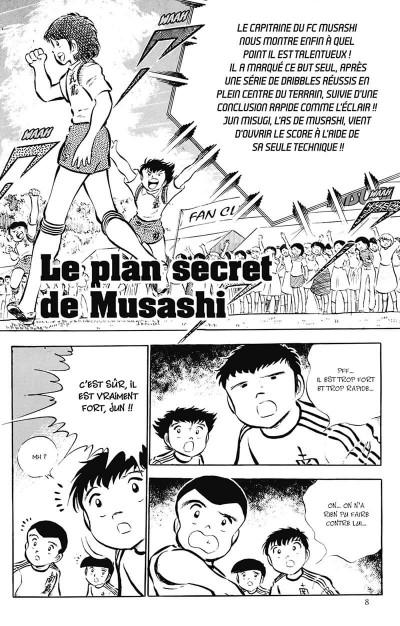 Page 9 captain tsubasa - olive et tom tome 8