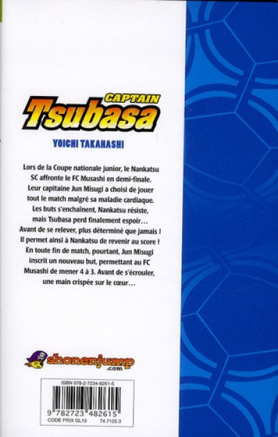 Dos captain tsubasa - olive et tom tome 9
