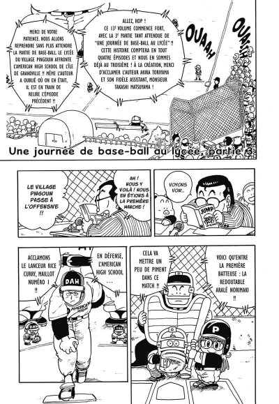 Page 6 dr Slump tome 13 - perfect édition