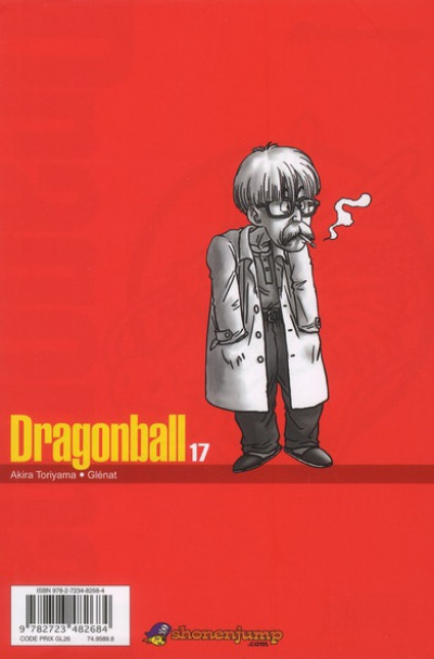 Dos dragon ball tome 17 - perfect édition