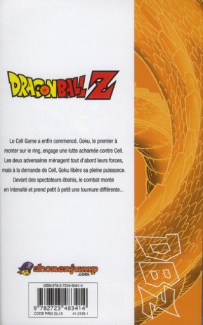 Dos dragon ball Z - cycle 5 tome 3