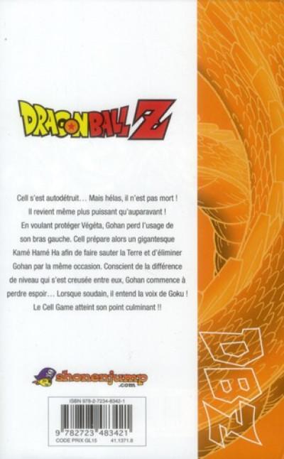 Dos dragon ball Z - cycle 5 tome 5