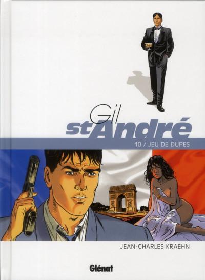 image de Gil Saint-André tome 10 - jeu de dupes
