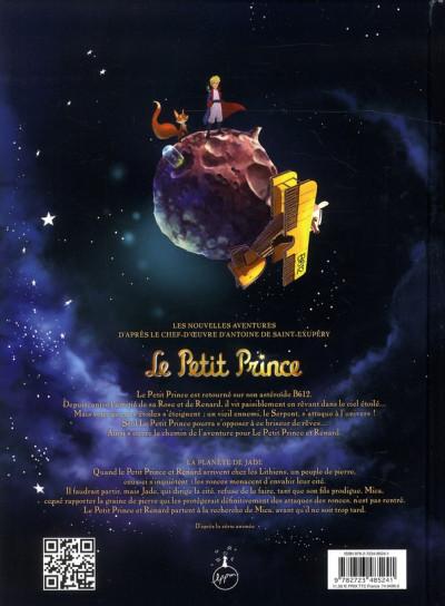 Dos le petit prince tome 4 - la planète de Jade
