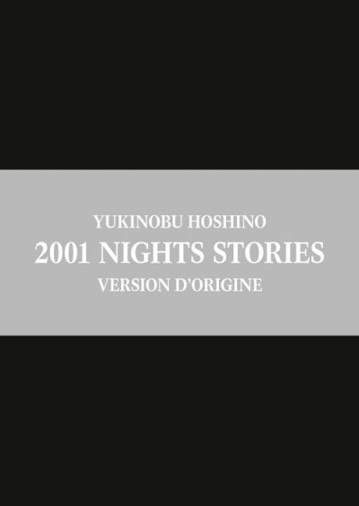 Couverture 2001 nights stories ; coffret