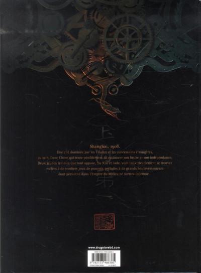 Dos Shanghaï tome 3 - ennemis intimes