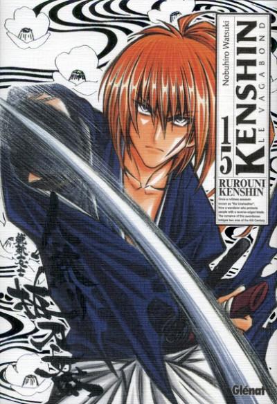 Couverture kenshin le vagabond - perfect edition tome 15