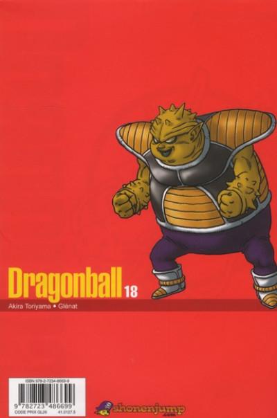 Dos dragon ball tome 18 - perfect édition
