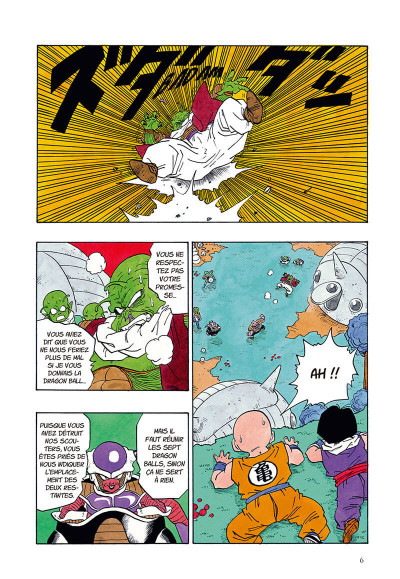 Page 7 dragon ball tome 18 - perfect édition