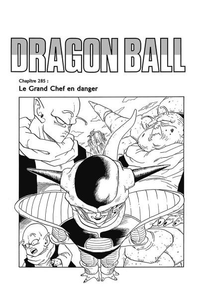 Page 6 dragon ball tome 20 - perfect edition