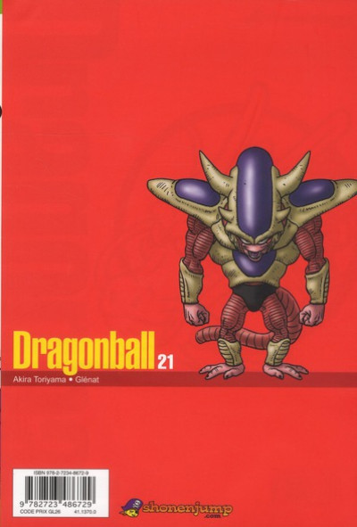 Dos Dragon ball tome 21 - perfect édition
