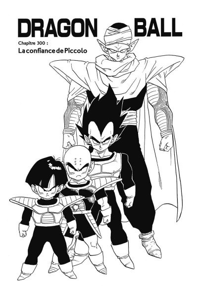 Page 6 Dragon ball tome 21 - perfect édition
