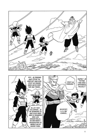 Page 7 Dragon ball tome 21 - perfect édition