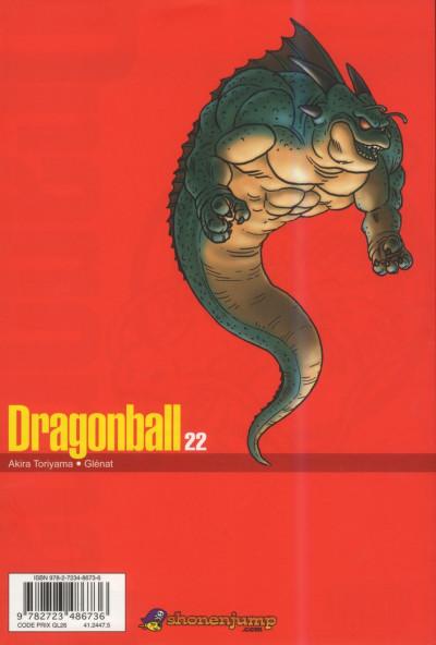 Dos Dragon ball tome 22 - perfect édition