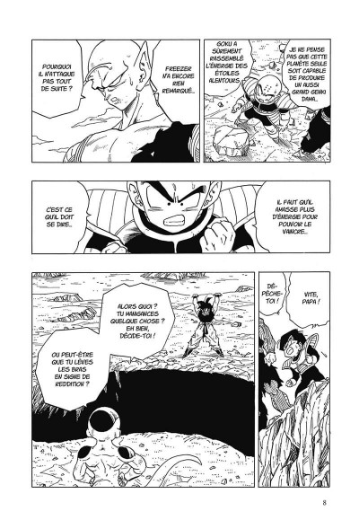 Page 9 Dragon ball tome 22 - perfect édition