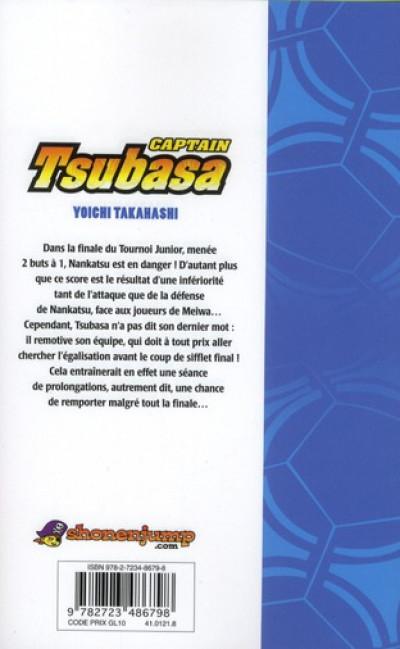 Dos captain tsubasa - olive et tom tome 11