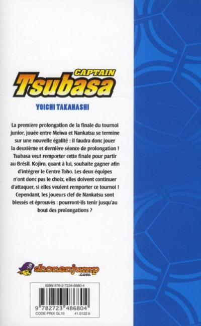 Dos captain tsubasa - olive et tome tome 12