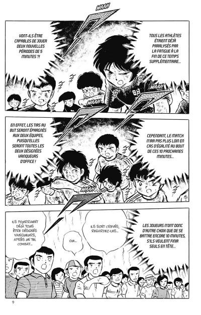 Page 0 captain tsubasa - olive et tome tome 12
