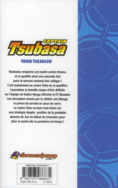 Dos captain Tsubasa - olive et tom tome 15