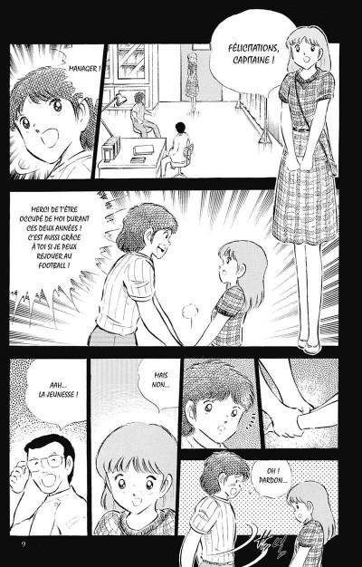 Page 0 captain Tsubasa - olive et tom tome 15