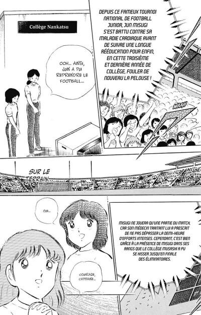 Page 8 captain Tsubasa - olive et tom tome 15